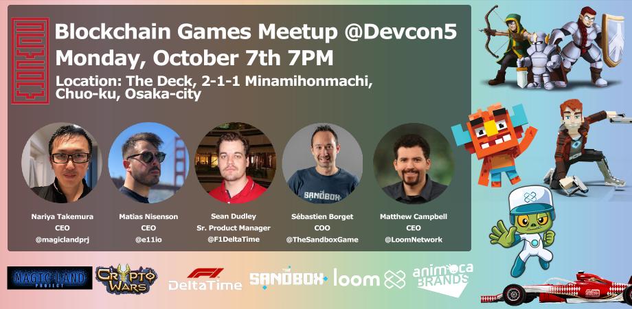 Blockchain Games Meetup @ Devcon5