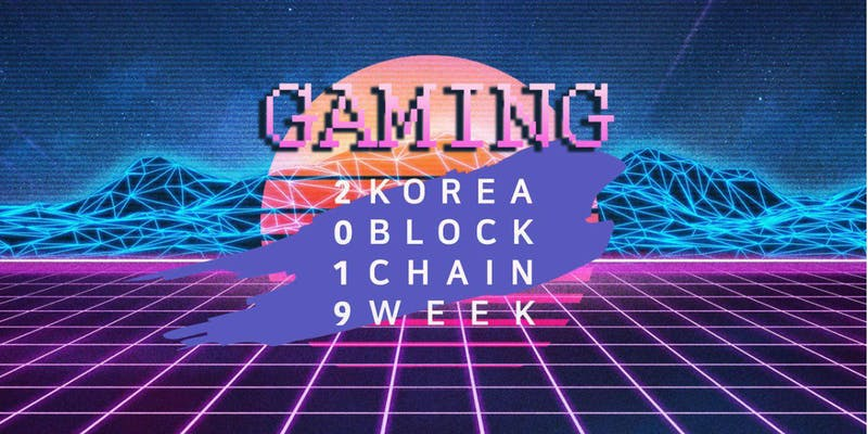 Game & Blockchain Meetup at Korea Blockchain Week 2019